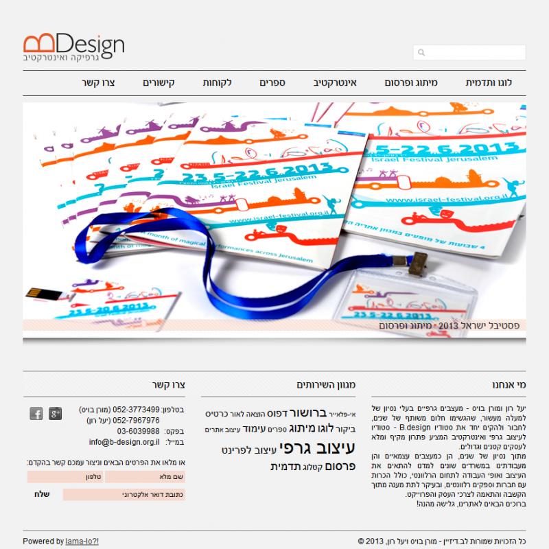 b. design